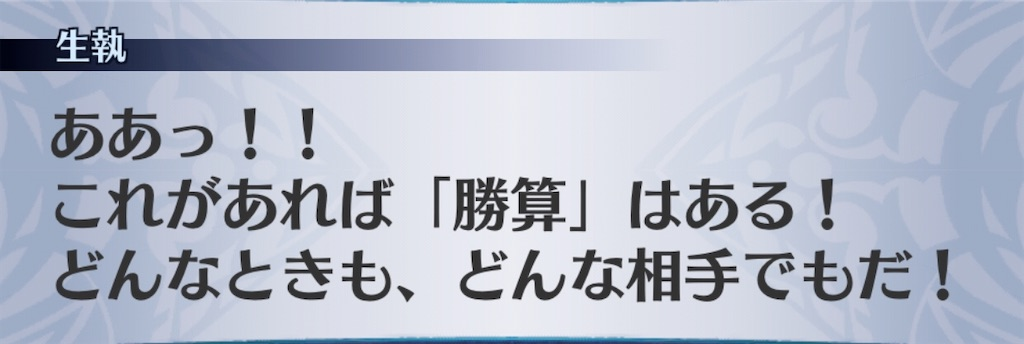 f:id:seisyuu:20200127020141j:plain