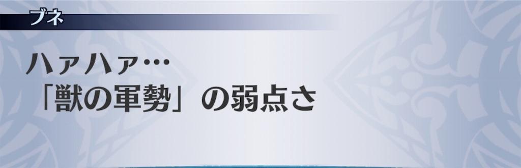 f:id:seisyuu:20200127021346j:plain