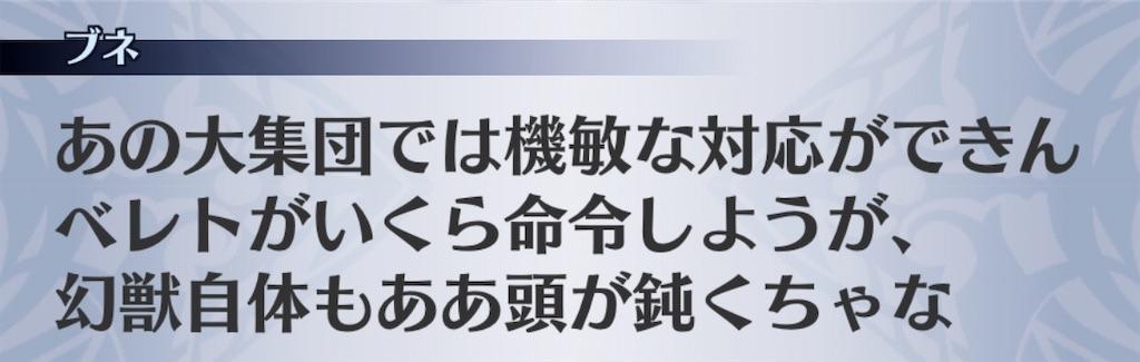 f:id:seisyuu:20200127021349j:plain