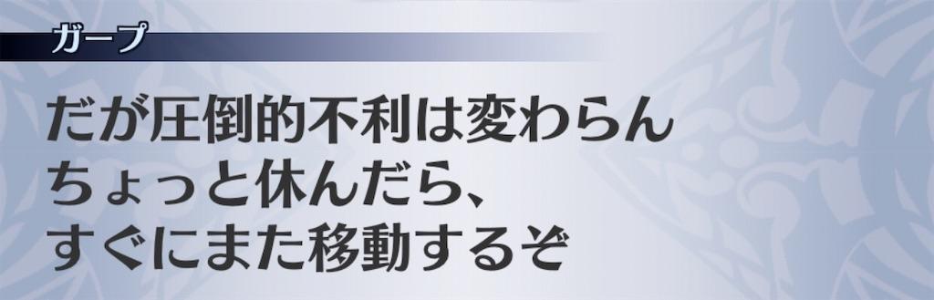 f:id:seisyuu:20200127021440j:plain