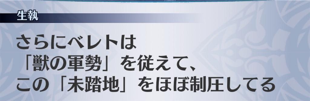 f:id:seisyuu:20200127021635j:plain