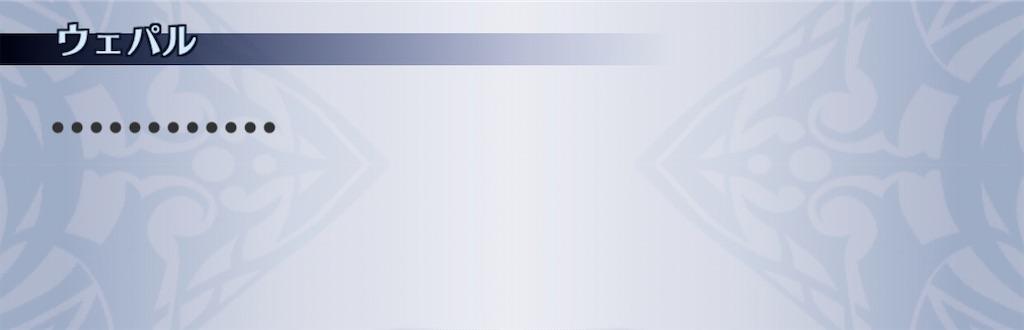 f:id:seisyuu:20200127021705j:plain