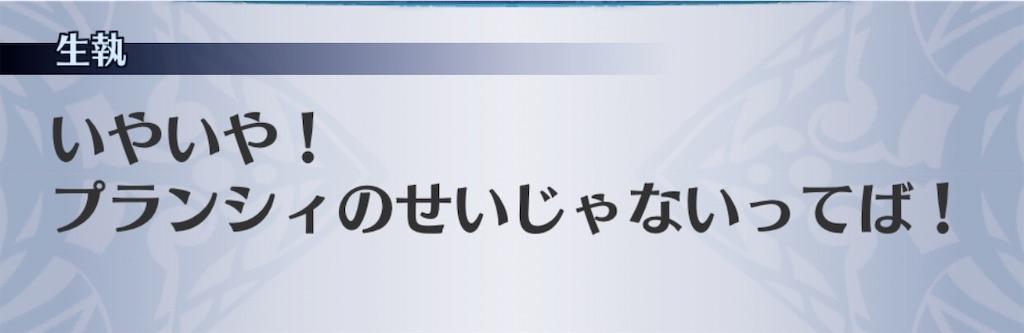 f:id:seisyuu:20200127021757j:plain