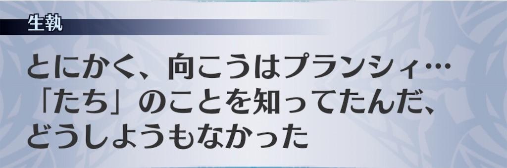 f:id:seisyuu:20200127021830j:plain