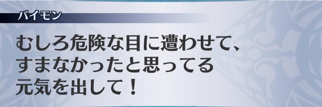 f:id:seisyuu:20200127021940j:plain