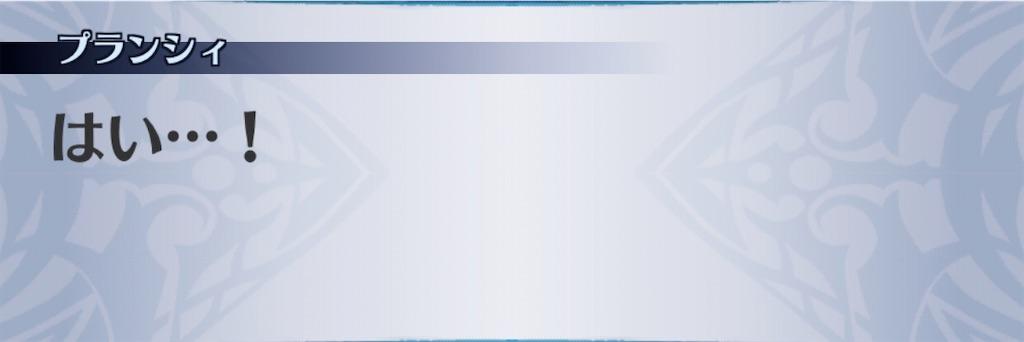 f:id:seisyuu:20200127021944j:plain