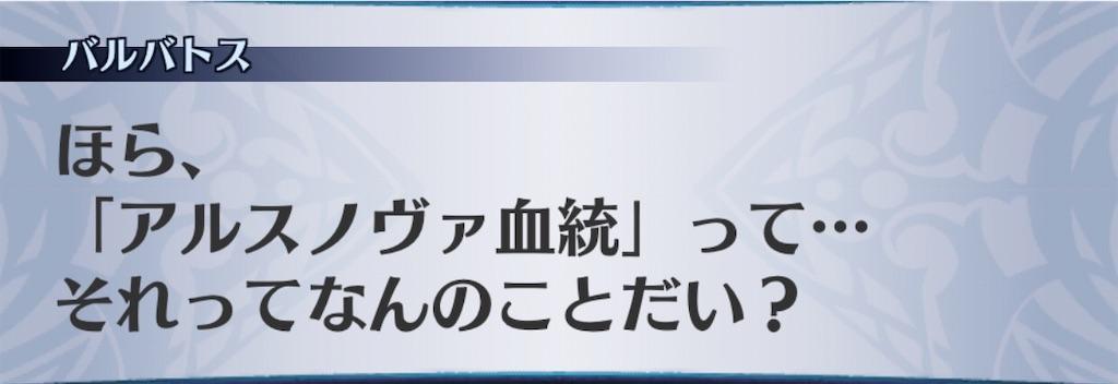 f:id:seisyuu:20200127022019j:plain