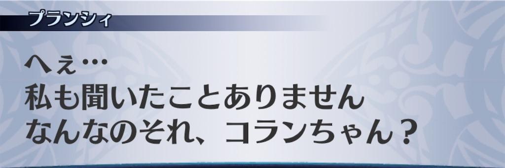 f:id:seisyuu:20200127022023j:plain