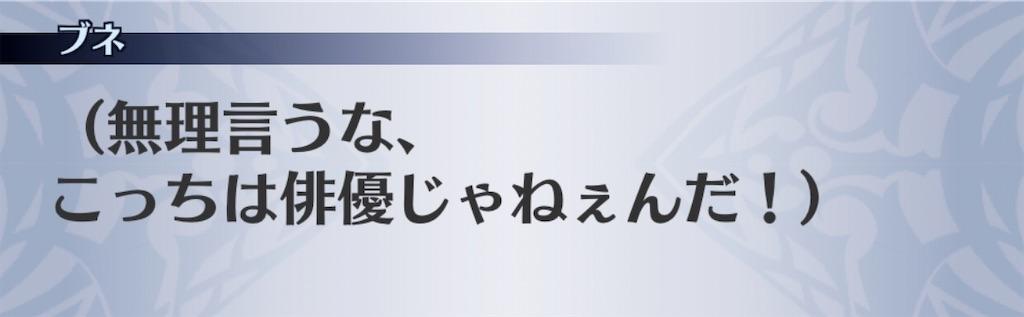 f:id:seisyuu:20200127022321j:plain