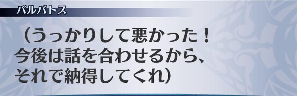 f:id:seisyuu:20200127022325j:plain
