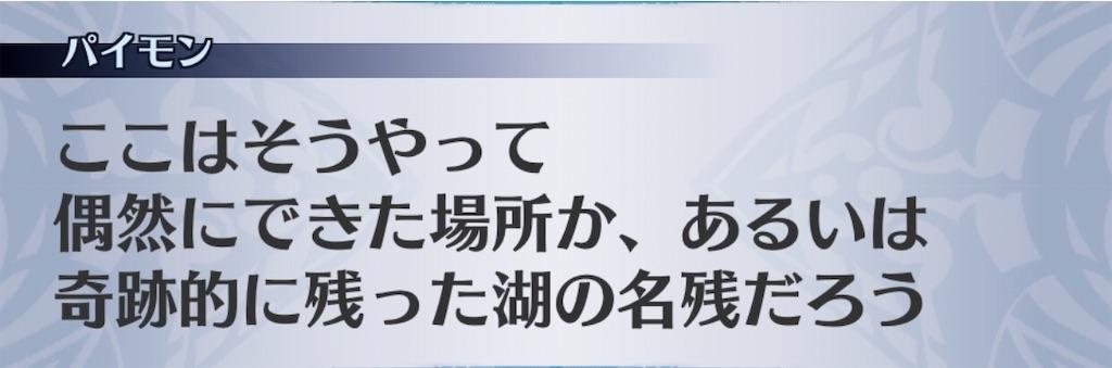 f:id:seisyuu:20200128154403j:plain