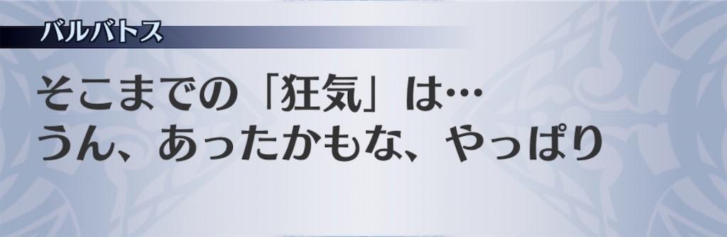 f:id:seisyuu:20200128154858j:plain