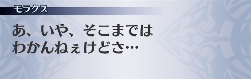 f:id:seisyuu:20200128155041j:plain