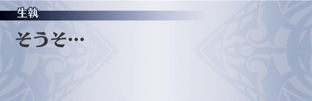 f:id:seisyuu:20200128155621j:plain