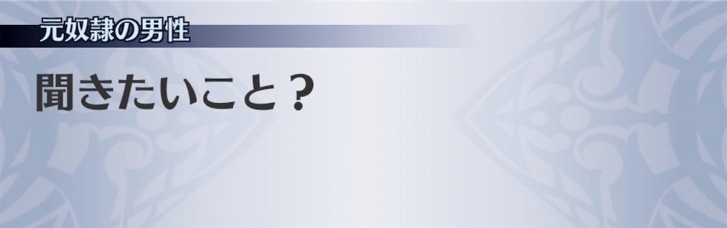f:id:seisyuu:20200128210002j:plain