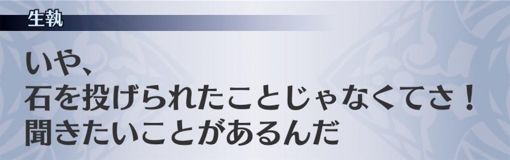 f:id:seisyuu:20200128210011j:plain