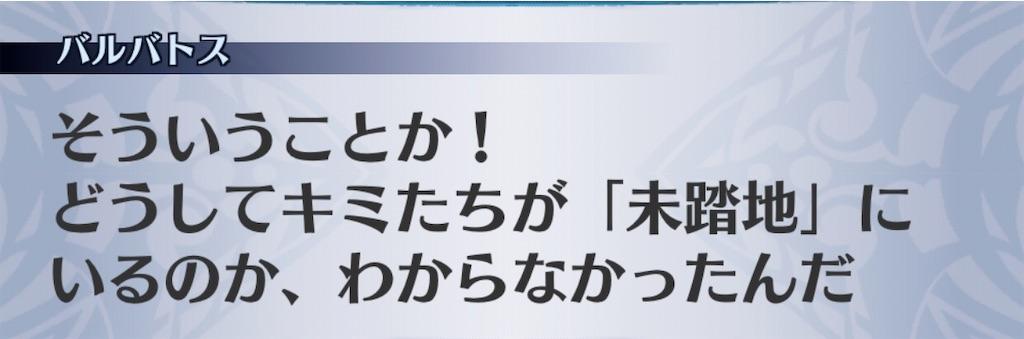 f:id:seisyuu:20200129082930j:plain