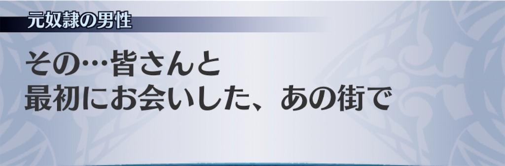 f:id:seisyuu:20200129082940j:plain