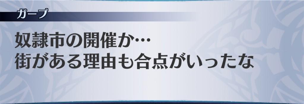 f:id:seisyuu:20200129082944j:plain