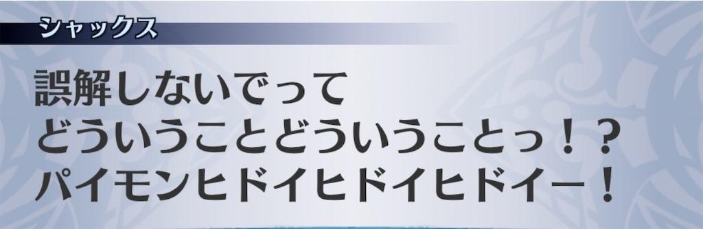 f:id:seisyuu:20200129083233j:plain