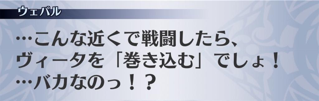 f:id:seisyuu:20200129083410j:plain