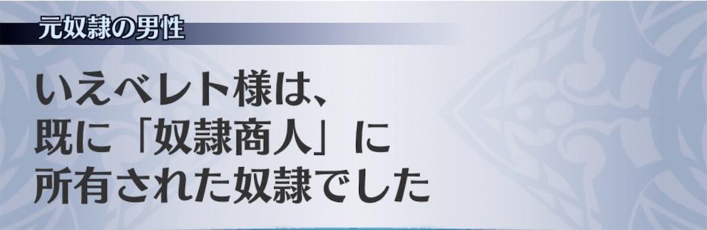 f:id:seisyuu:20200129084644j:plain
