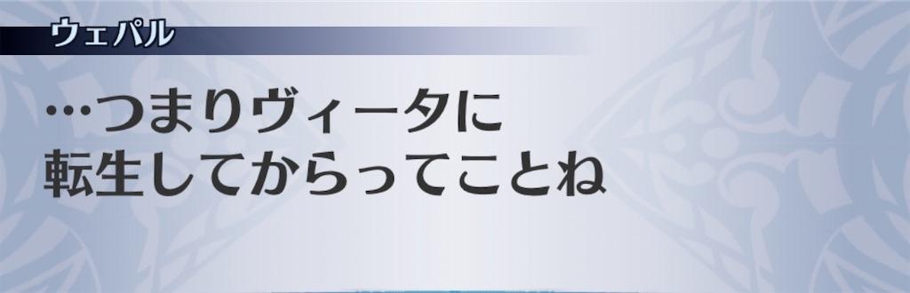 f:id:seisyuu:20200129084744j:plain