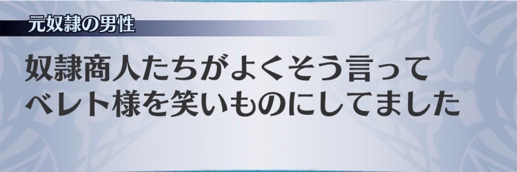 f:id:seisyuu:20200129084752j:plain