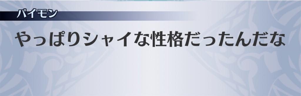f:id:seisyuu:20200129084926j:plain