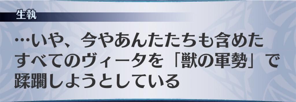 f:id:seisyuu:20200129084935j:plain