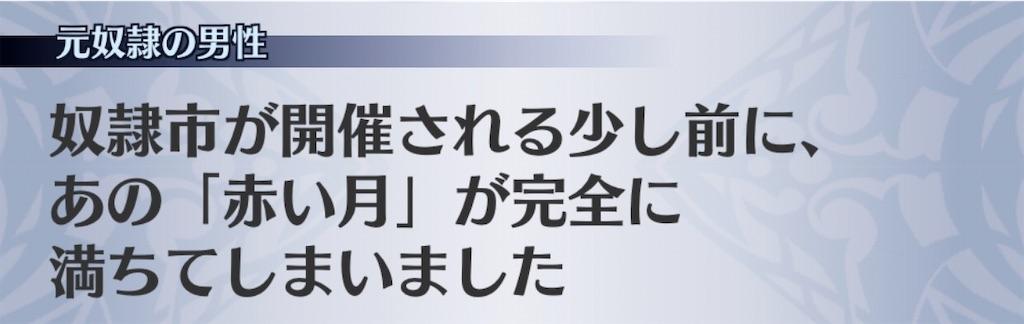f:id:seisyuu:20200129085033j:plain