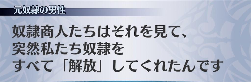 f:id:seisyuu:20200129085037j:plain