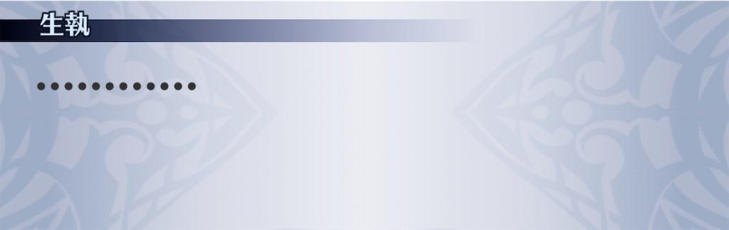 f:id:seisyuu:20200129085137j:plain