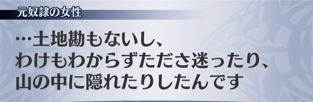 f:id:seisyuu:20200129085217j:plain