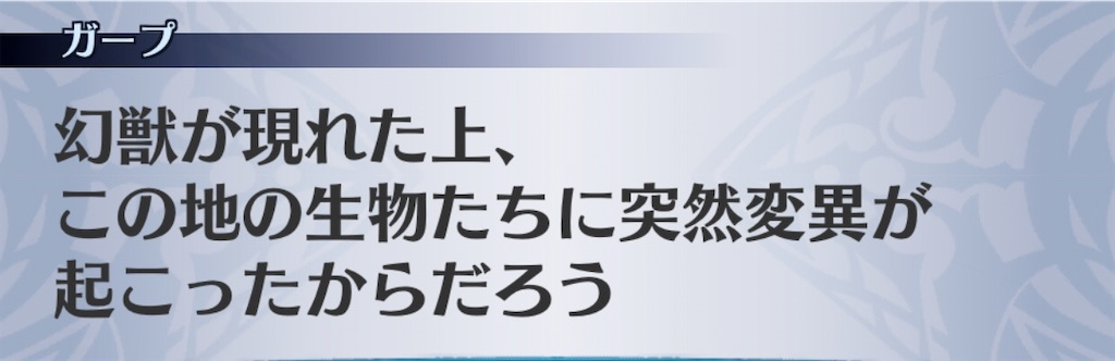 f:id:seisyuu:20200129085346j:plain