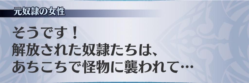 f:id:seisyuu:20200129085351j:plain