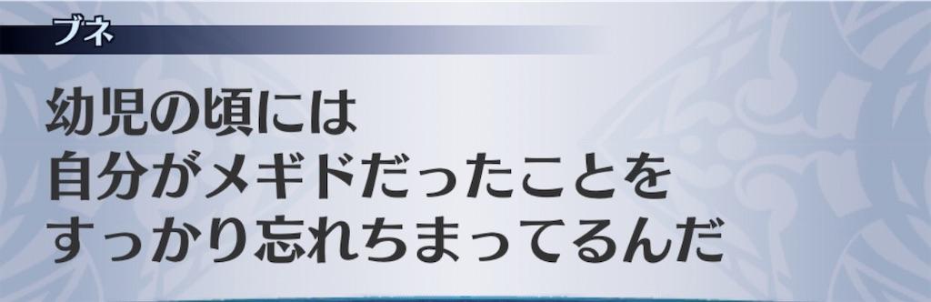 f:id:seisyuu:20200129201217j:plain