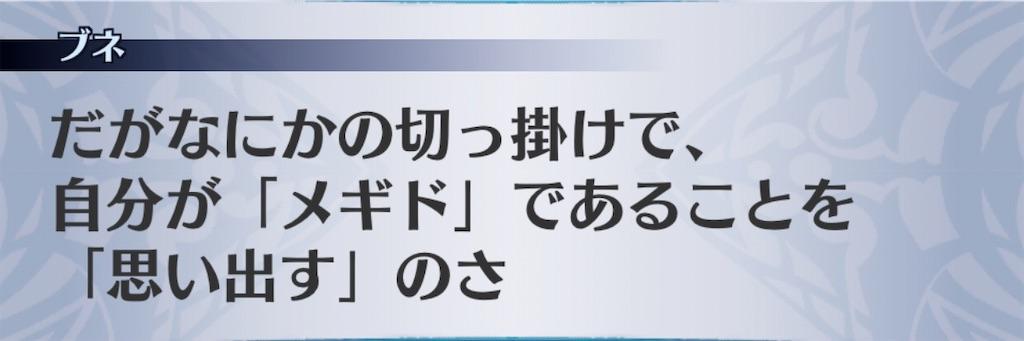 f:id:seisyuu:20200129201222j:plain