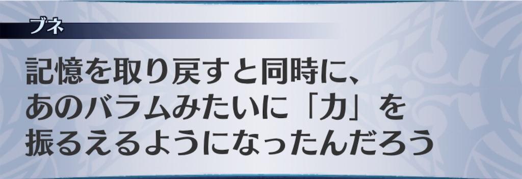 f:id:seisyuu:20200129201310j:plain