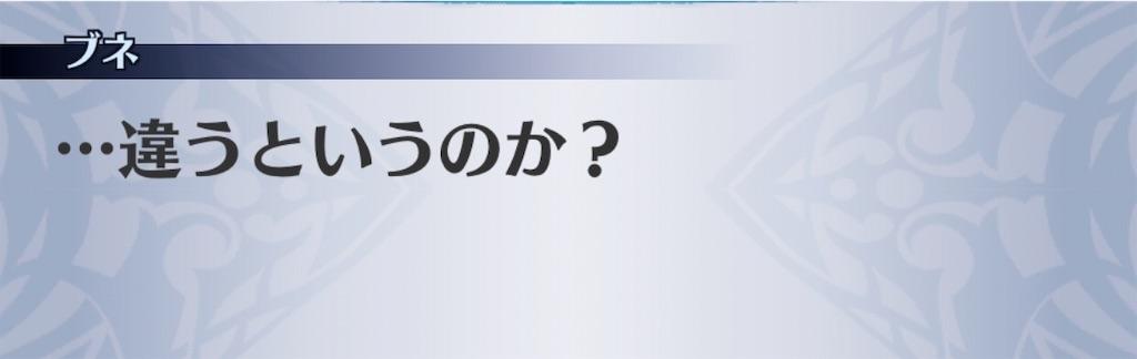 f:id:seisyuu:20200129202008j:plain