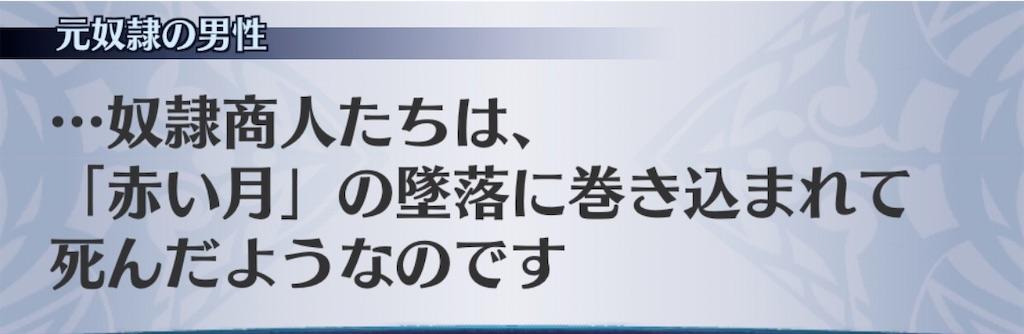 f:id:seisyuu:20200129202012j:plain