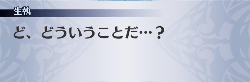 f:id:seisyuu:20200129202236j:plain