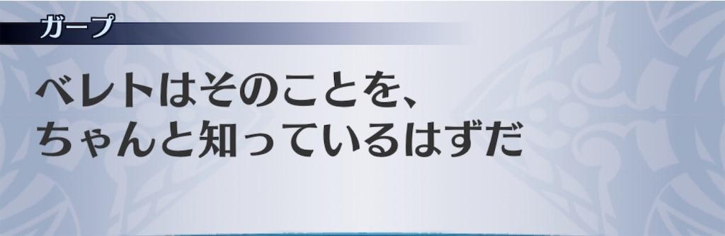 f:id:seisyuu:20200129202242j:plain