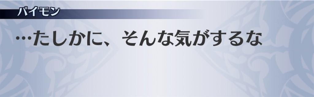 f:id:seisyuu:20200130203424j:plain