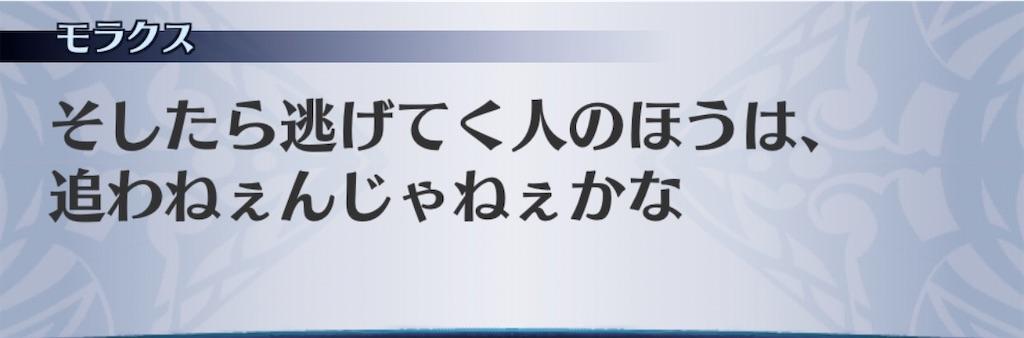 f:id:seisyuu:20200130203520j:plain