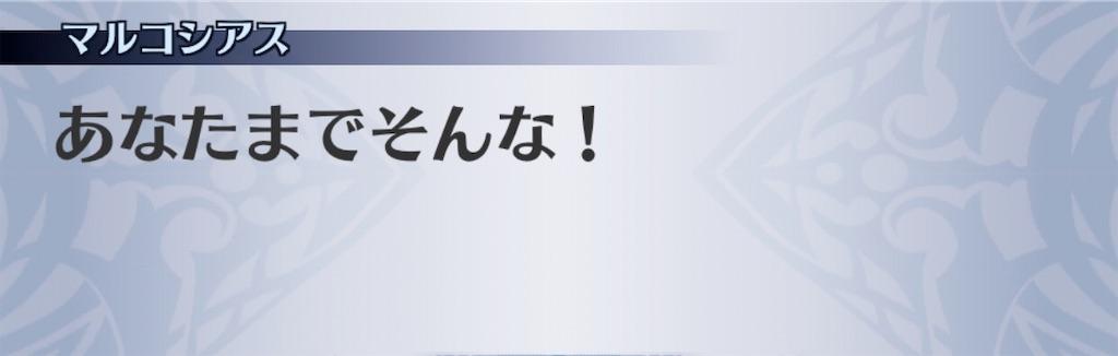 f:id:seisyuu:20200130203617j:plain