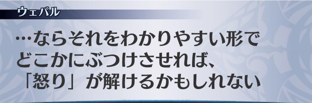 f:id:seisyuu:20200130203721j:plain