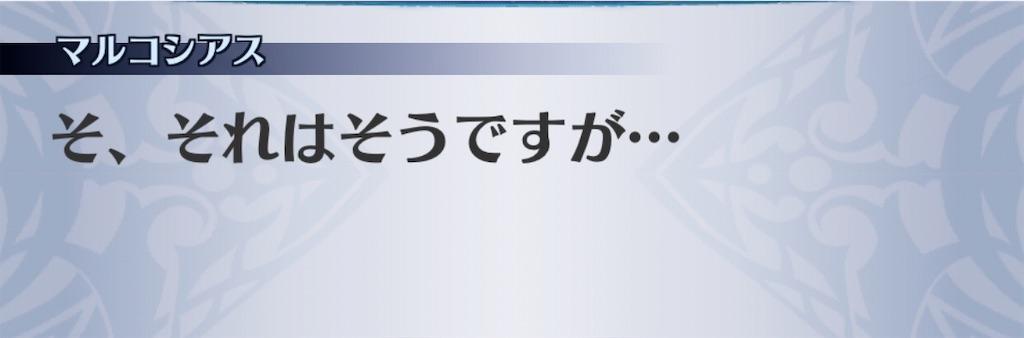 f:id:seisyuu:20200130203729j:plain
