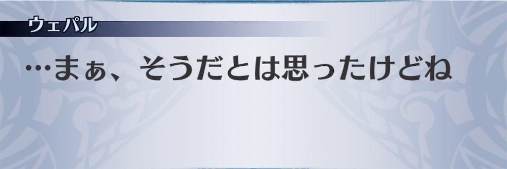 f:id:seisyuu:20200130204325j:plain