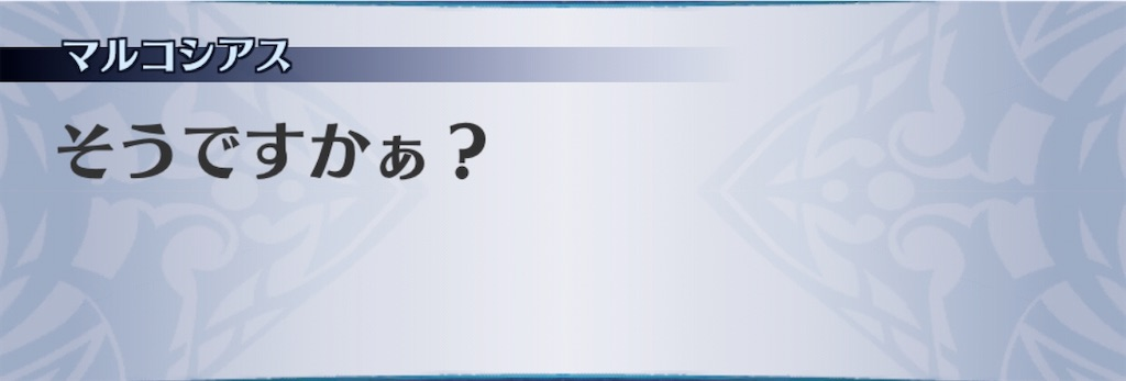 f:id:seisyuu:20200130204545j:plain